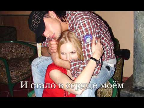 Дима Билан - Это была любовь/lyrics