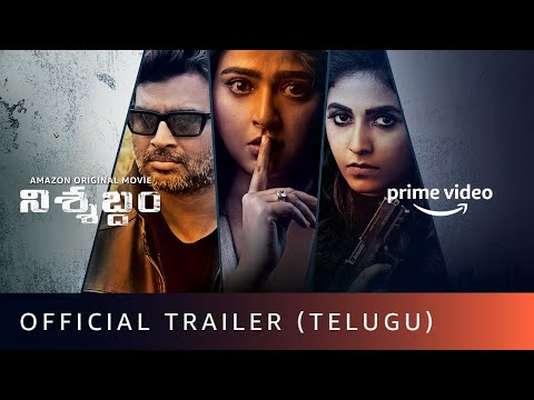 Nishabdham - Official Trailer