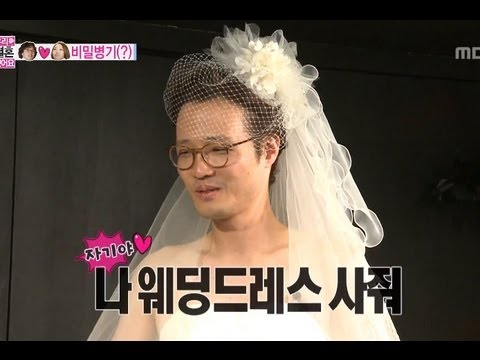 We Got Married, Jung-chi, Jeong In(18) #01, 조정치-정인(18) 20130713