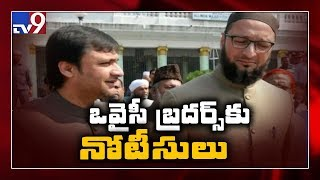 Delhi High Court issues notice to Owaisi brothers..