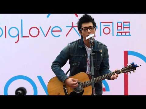 周國賢 - 地下街 @ Big Love Day 大愛同盟音樂會 2013-04-01