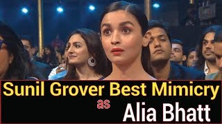 Sunil Grover As Pappu with alia bhatt and aishwarya rai funny moments in award shows