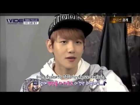 [THAI SUB] 131202 EXO - Mnet Wide - งานอดิเรกของ BAEKHYUN ตีก้นคนอื่น [CUT]