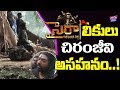 Sye Raa Narasimha Reddy Shooting Photos Leaked!