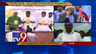 Harish Rao condemned Ilaiah's book: Says action will be t..