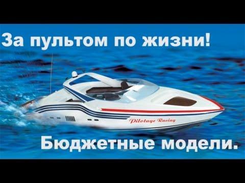 катера для прикормки рыбы купить краснодар