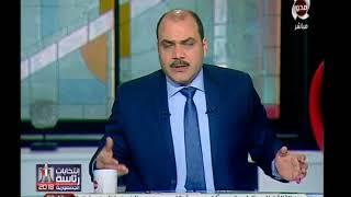 الانتخابات المصرية 2018