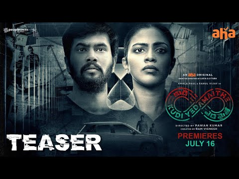 Kudi Yedamaithe Teaser - Amala Paul, Rahul Vijay