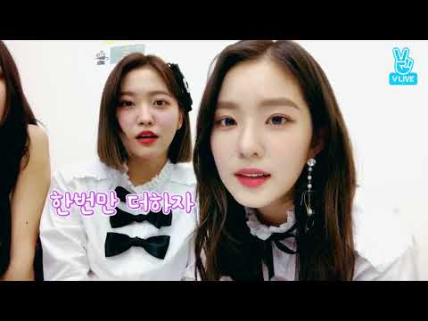 [Red Velvet] Irene&Yeri playing word chain games