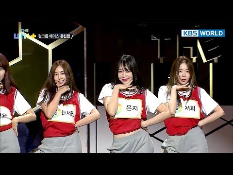 Girl group aces are here…but there's a hidden black sheep?? [The Unit/2017.12.28]