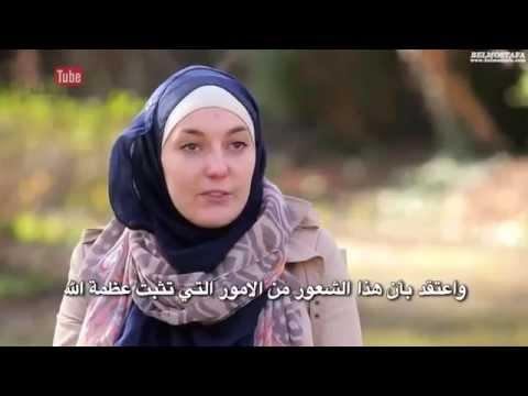 « Si je n'étais pas devenue musulmane, ma vie n'aurait aucun sens »