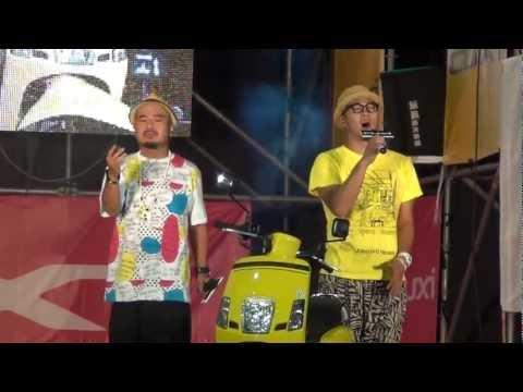 2012.07.28 2012 CUXi 雙巨星演唱會高雄場 自由發揮2 我是鬼(1080p)