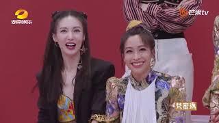 【Tỷ Tỷ SHOWTIME】Long Hổ Nhân Đan - Team Trương Vũ Kỳ