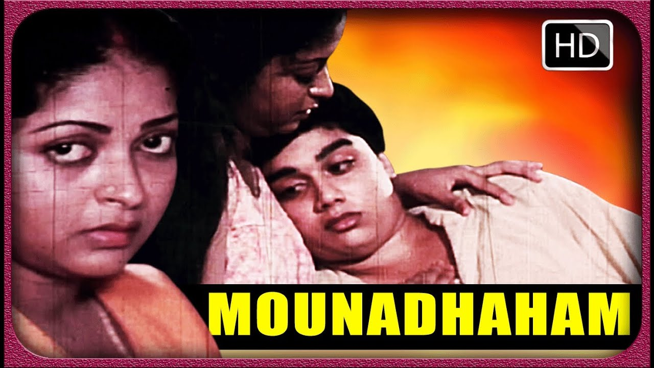 mounadaham tamil full movie hd youtube. Black Bedroom Furniture Sets. Home Design Ideas