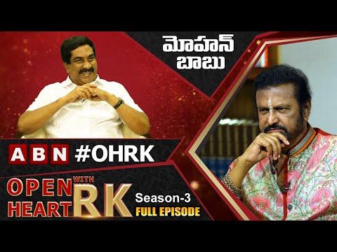 Mohan Babu 'Open Heart With RK'- Full Episode- Season-3