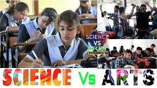 Science Vs Arts Students | 2017 New Addition Full  Comedy 😂| Comedy SuperFast  |