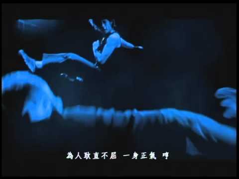 周杰倫【雙截棍 官方完整MV】Jay Chou