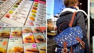 DUNKIN DONUTS KOREAN MENU
