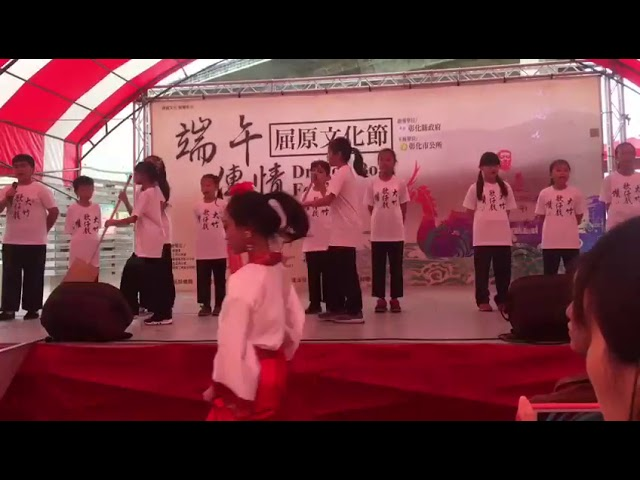 地方萬花筒》影/全台最特殊的慶端午活動-屈原文化節