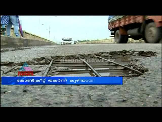 Why Kochi roads have become a driver's nightmare - Asianet News Investigation