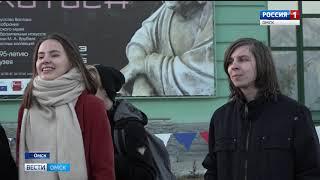 Омск посетила команда Тотального диктанта