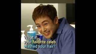 What if your Nichkhun washed your hair without you knowing? ENG SUB • dingo kdrama