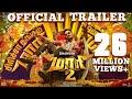 Maari 2- Official Trailer- Dhanush, Sai Pallavi