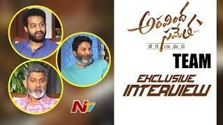 Aravinda Sametha team funny interview; Shymala..