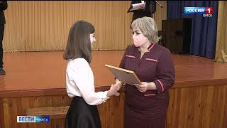 В омских школах сегодня прошли уроки мужества