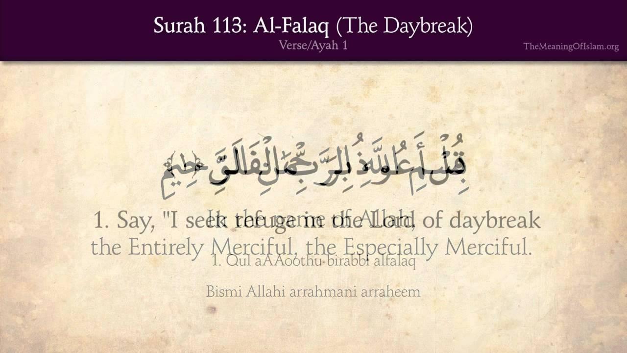 quran surah al falaq daybreak arabic english translation hd youtube