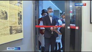 В международный день цирка в Омске открыли единственный за Уралом специализированный музей