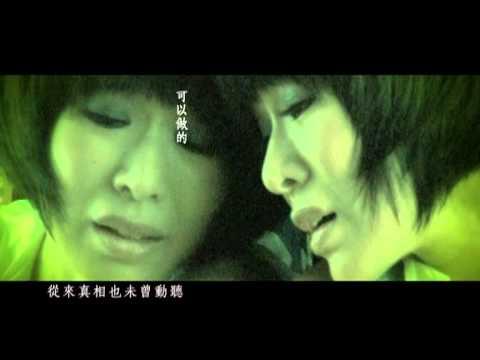 胡杏兒 Myolie Wu - 光明日 [LiveHolic] - 官方完整版MV