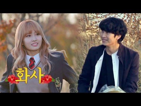 '모모 덕후' 김희철, 형님파에게서 모모를 지켜랏! (feat. 수근 감독) 아는 형님 51회
