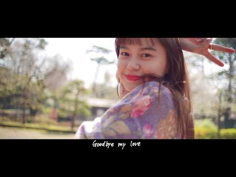 Anly 『Goodbye My Love』Music Video