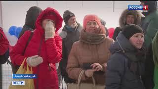 «Вести Сибири», эфир от 29 января 2021 года