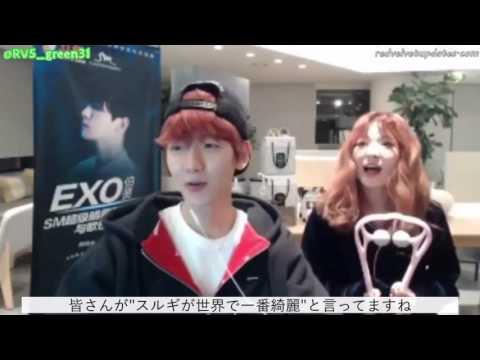 [日本語字幕] 161122 Red Velvet スルギ X EXO ベクヒョン ゲームトーク😽✨