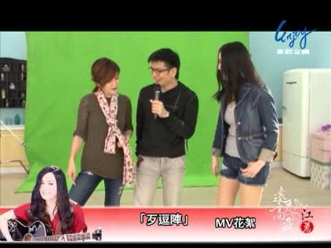 江蕙-遠走高飛電視特輯--part 2