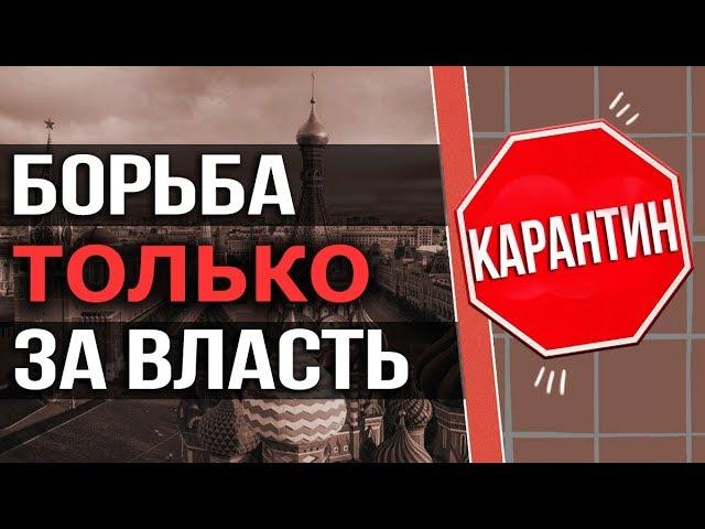 Выше президента: Что планируют Собянин, Мишустин и другие