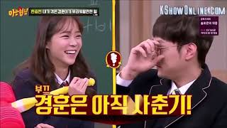 Knowing Bros MIn Kyung Hoon Trash/Pervert Moments