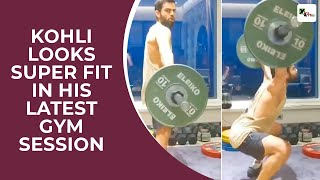 Viral Video: Virat Kohli shares his latest gym session, pe..