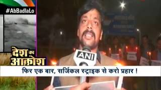Deshhit: 40 CRPF men killed in Pulwama terror attack