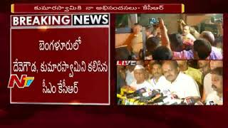 CM KCR Meets & Wishes JDS Leader Kumaraswamy..
