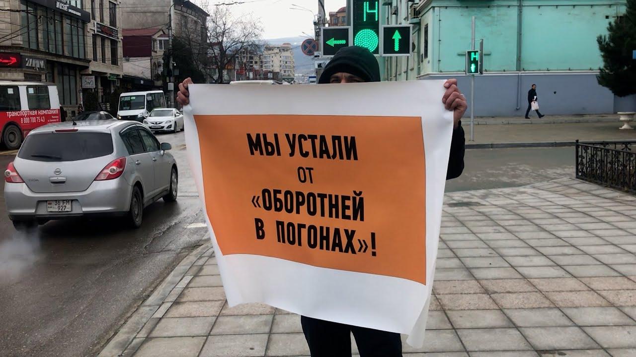Дагестанские журналисты провели одиночные пикеты против произвола силовиков