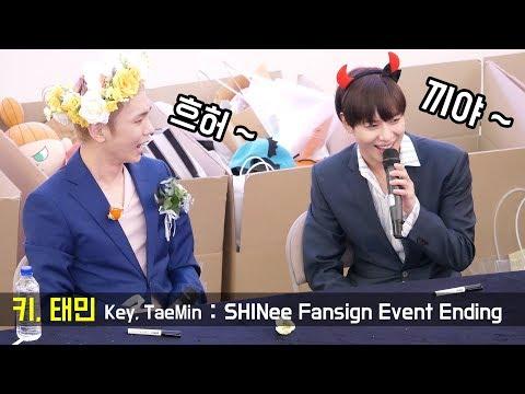 180629  키, 태민 Key, Taemin fancam : Ending : 샤이니 팬싸인회 SHINee  Fansign : Goyang Starfield