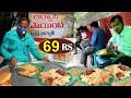 Best  Unlimited Chicken Biryani @ 69 rs only @ Hyderabad   Street Food India   Amazing Food Zone