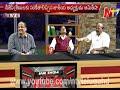 Discussion - Will BJP strike TDP in Andhra Pradesh?..
