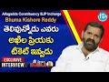 BJP In-charge (Allagadda) Bhuma Kishore Reddy Exclusive Interview | మీ iDream Nagaraju.