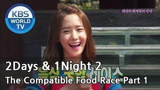 1 Night 2 Days S2 Ep.64