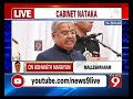 BJP MLA Govind Karjol takes oath as minister - NEWS9