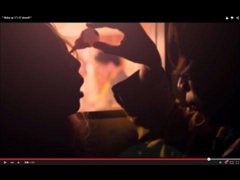 Ring Ring Lonely Rollss 【MV】